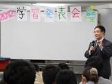 2012年学習発表会