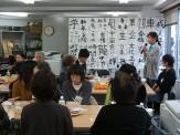 通学生の書いた書き初めを背景に、講師陣の顔合わせ会を行いました。