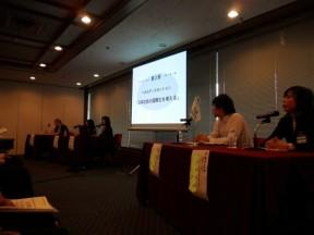 パネルディスカッション「日本社会の国際化」を考えるです。