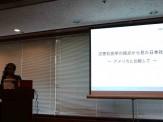2012年支援生による研究報告会です