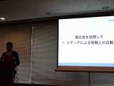 2012年支援生による報告会、宮城県での夏期研修会で得た経験をもとにさまざまに考えて学んできた成果を発表しました!