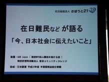 2012年支援生の研究発表会です!