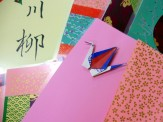折り紙を使ったり、筆を用いたりすてきな表紙です。