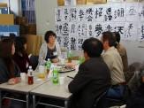 学習支援室のボランティア講師さんの顔合わせ会