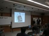 学習支援室の年に一度の発表会です。スクリーンには宮沢賢治が登場です。