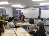 日本郵便年賀寄付金助成事業_ボランティア研修2 _林川玲子先生の様子