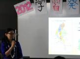 2012学習発表会