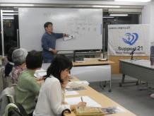 田辺寿夫先生によるミャンマー勉強会第1回目!