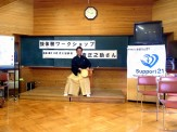 「翁」を演奏する大倉先生。荘厳な音色にぐっときました。