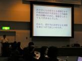 学習発表会@国連大学 発表の様子です。