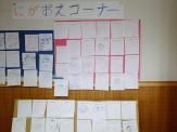 kenshukai2013_4
