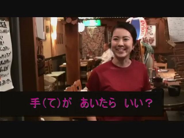 いま、いいですか?(3)