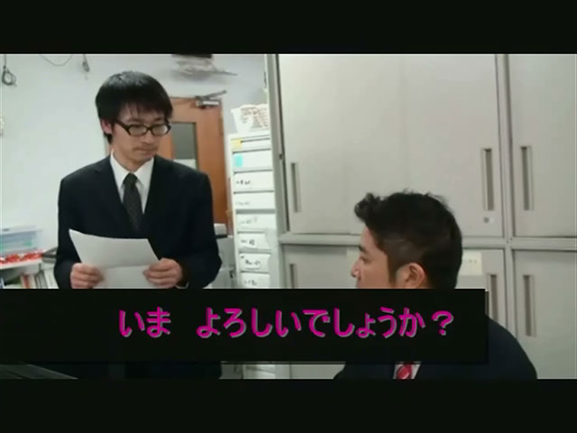 いま、いいですか?(4)