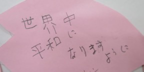 sakura_heiwa
