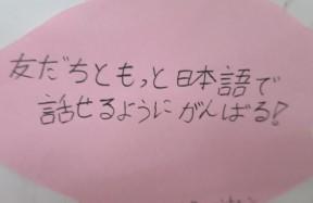 sakura_nihongo