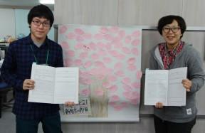 高橋さんと上野さん 手にする「フィールドワークノート」は、これからどんな言葉でうめられていくのでしょう