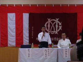 asakawasensei