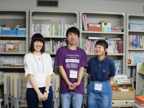 (左から)秋山さん、伊藤さん、石井さん